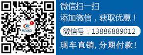 官fangwei信