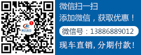官方wei信
