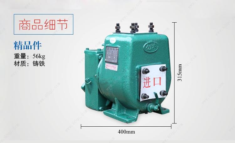 洒水车水泵,洒水泵65QZ40/50