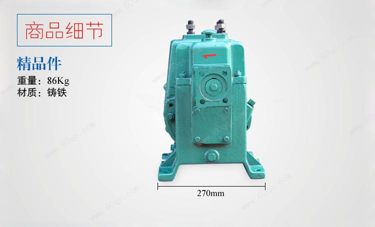洒水车大功率水泵