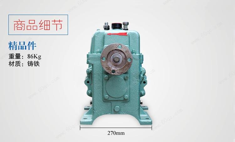 洒水水泵80QZ-60-90/50-110