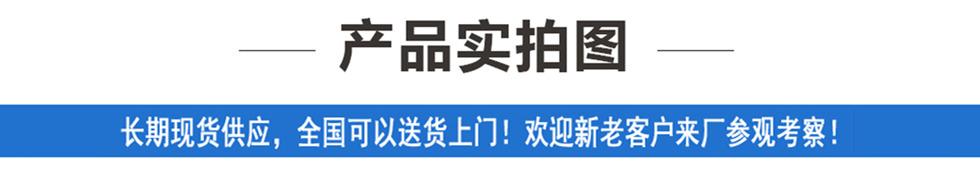 东风D6高空作业车产品实拍图片