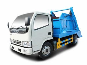 体彩jing彩网guan网wei牌CLW5070ZBSD5型摆臂式垃圾车