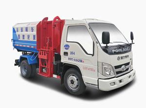 国五福田时代自装卸式垃圾车