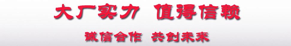 东风D9洒水车选大厂值得信赖