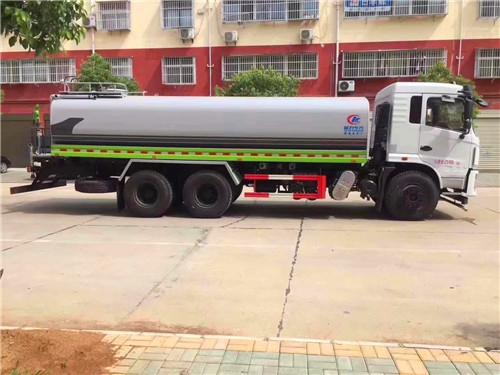 国六东风专用底盘20吨洒水车