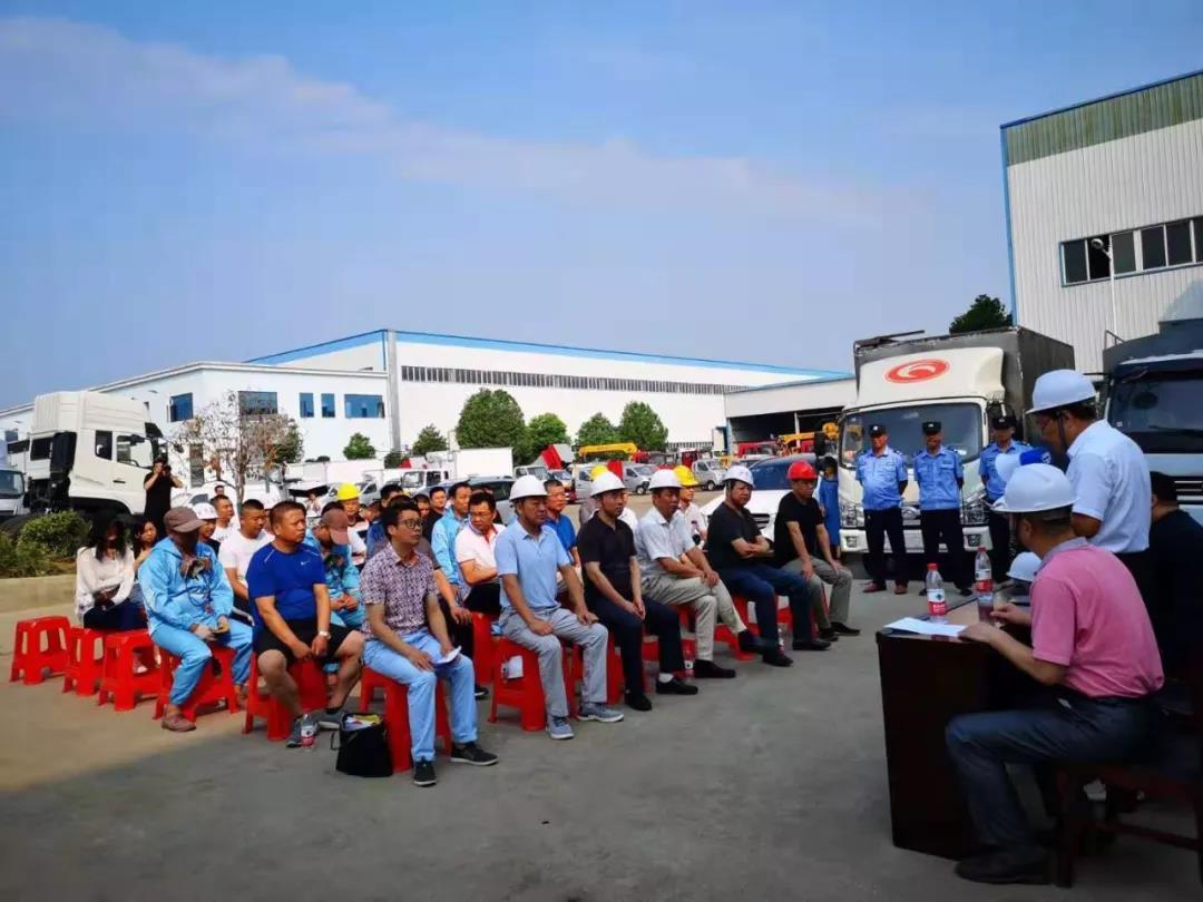 程力汽车集团举行为期一个月的油漆涂装工艺竞赛活动
