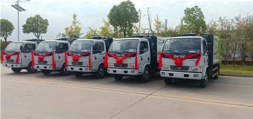 湖北程力汽车6台5方压缩垃圾车发往江西