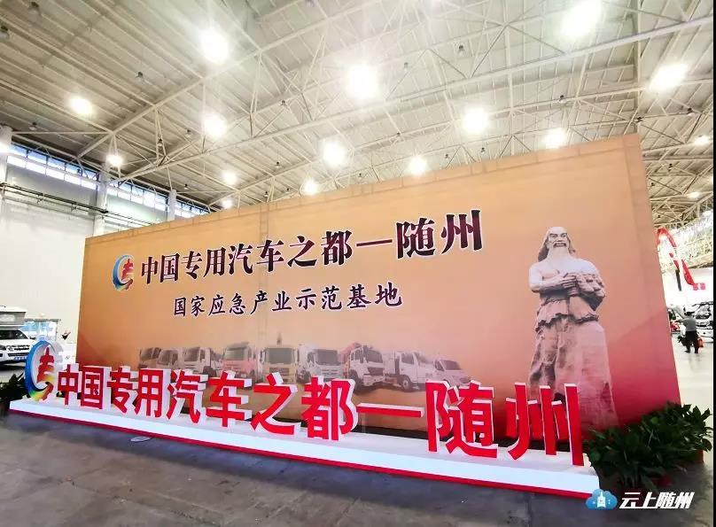 程力汽车集团科技创新产品亮相武汉国际商用车展览会受追