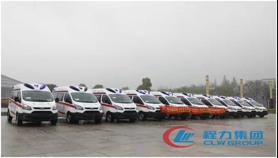 湖北校友会携手程力向武汉各大医院捐赠高端负压救护车